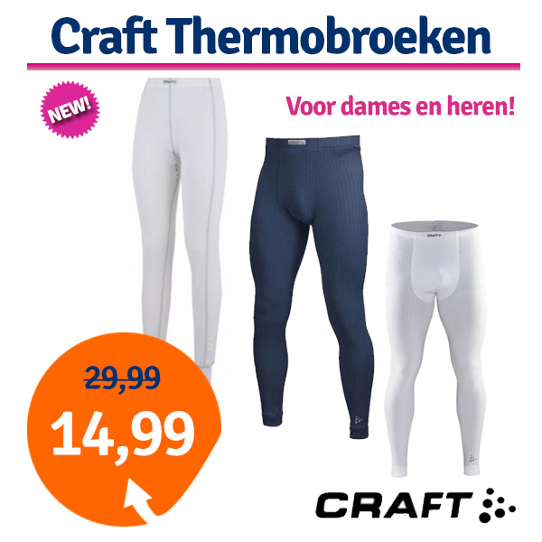Craft warm underpant women -L