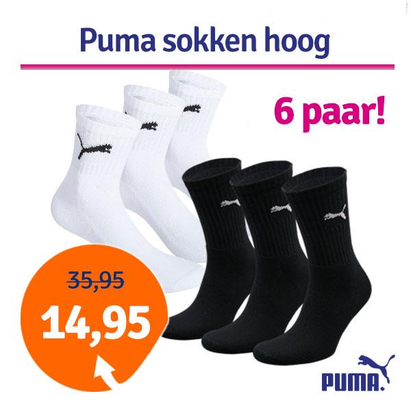 Dagaanbieding Puma sokken hoog 6 paar