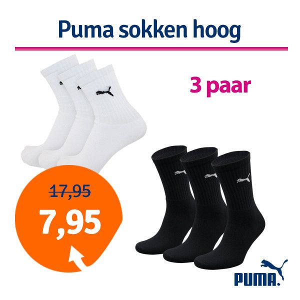 Dagaanbieding - Puma sokken hoog 3 paar dagelijkse aanbiedingen